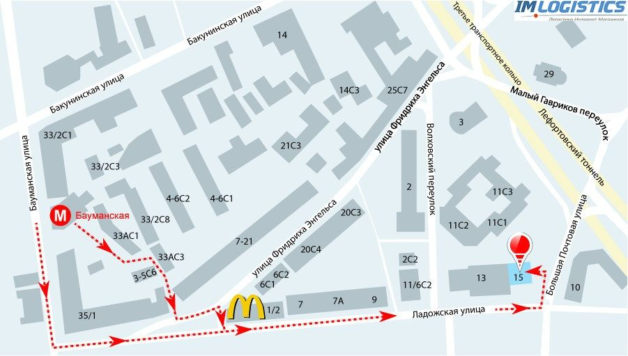предлагаем недорого к какому району москвы относится 2-я пугачевская улица Фото Видео Отзывы